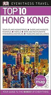 Top 10 Hong Kong (Pocket Travel Guide)