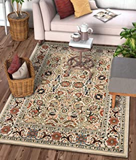 Well Woven Darya Ivory Modern Sarouk Area Rug Updated Traditional Persian Style 3x5 4x6 (3'11