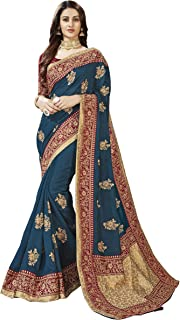 MANOHARI Embroidered Poly Silk Saree with Blouse Piece