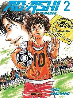 Ao Ashi 2