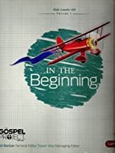 Best gospel project in the beginning Reviews