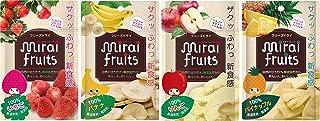 ミライフルーツ イチゴ・りんご・バナナ・パイナップル 4袋セット