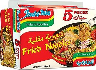 Indomie Fried Noodles, 5 x 80 g (Pack of 1)