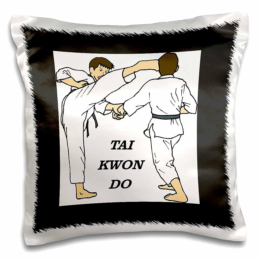 ネックレット早熟パンサーFloreneスポーツ?–?2?Boys Practice Tai Kwon Do?–?枕ケース 16 by 16