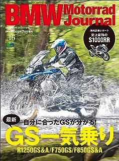"""BMW Motorrad Journal(ビーエムダブリューモトラッドジャーナル) vol.16(BMWが作り上げた""""GS""""の真価)[雑誌]"""