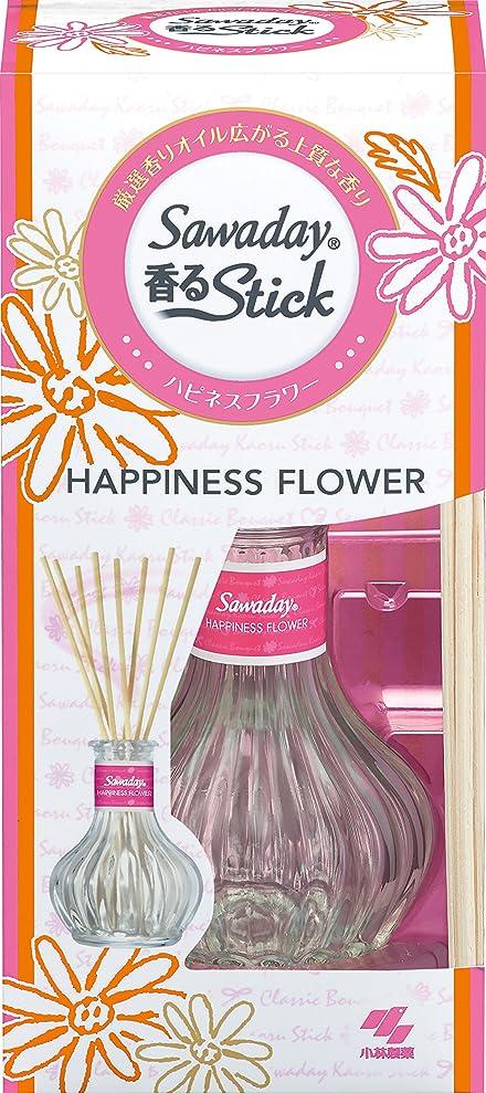 正確に寛大さ強調サワデー香るスティック 消臭芳香剤 ハピネスフラワーの香り 70ml