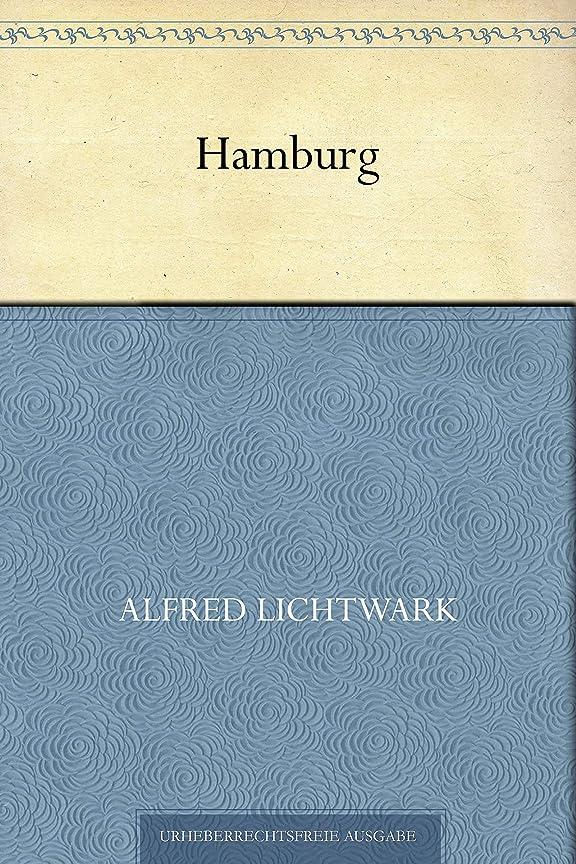 敏感なスリチンモイ恐れHamburg (German Edition)