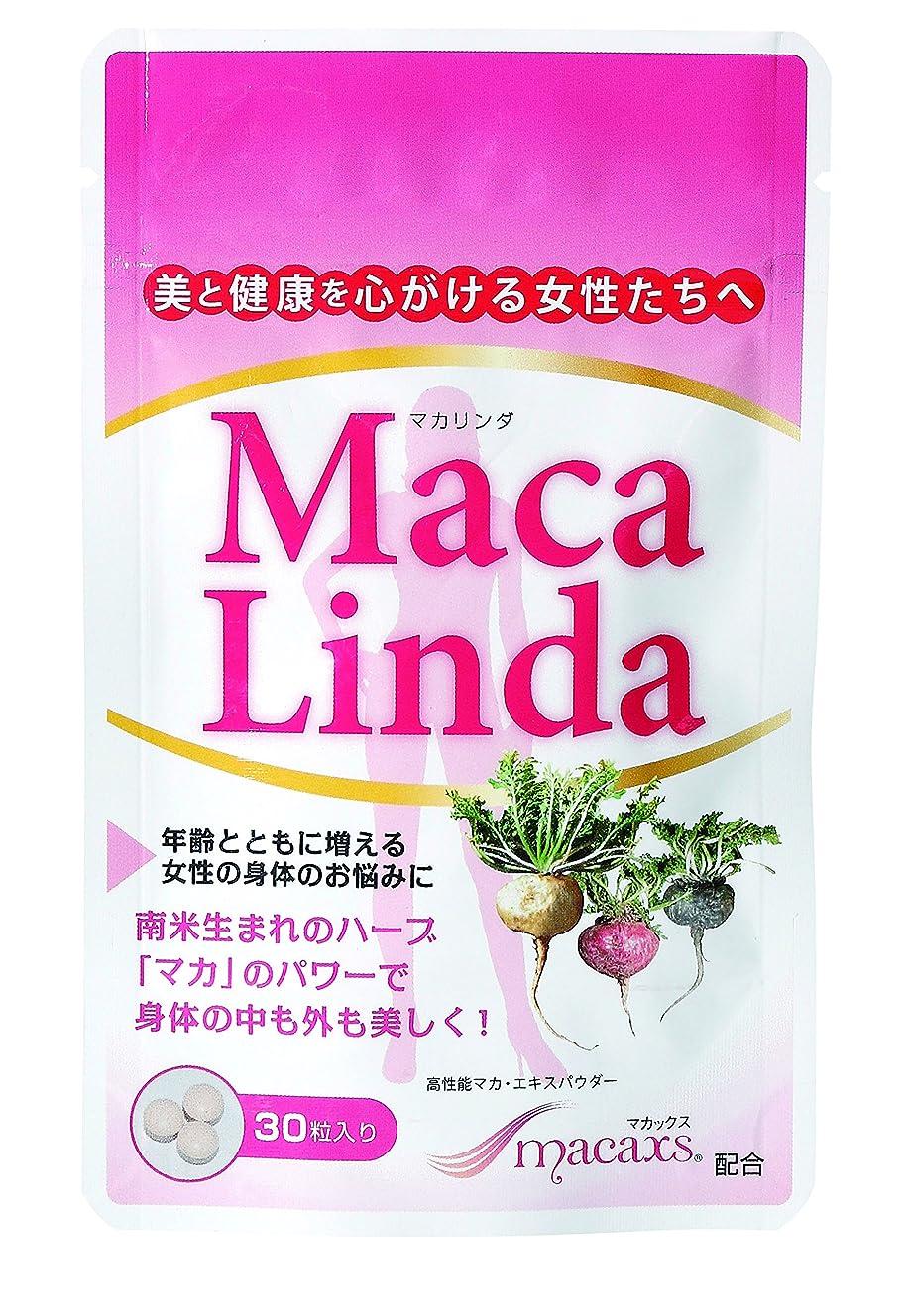 狂った不利図書館【八木沼純子さんご愛用】MacaLinda/マカリンダ(250mg×30粒)