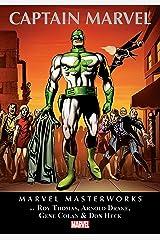 Captain Marvel Masterworks Vol. 1 (Captain Marvel (1968-1979)) Kindle Edition
