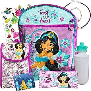 Princess Jasmine Backpack 8 Pc Set with 16
