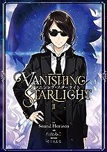 表紙: ヴァニシング・スターライト II (角川コミックス・エース)   時田 とおる