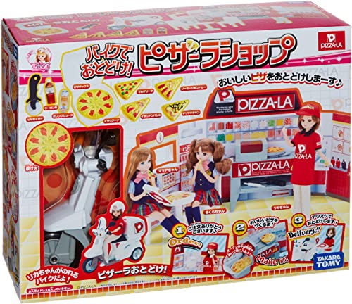 Licca-chan Delivery Pizza [PIZZA-LA Shop]
