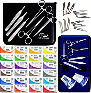 Mixed Sterile Suture Threads with Needle + Training Tools (Absorbable: Chromic Catgut; Non-Absorbable: Nylon, Silk, Polyester, Polypropylene) - Medical, Nursing, and Veterinary Students Kit (43 Pack)