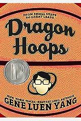 Dragon Hoops Kindle Edition