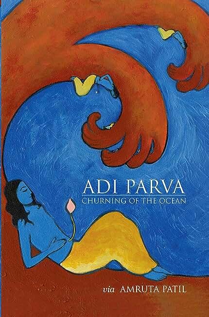 Adi Parva: Churning of the Ocean (English Edition)