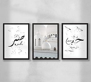 Decorazione da parete - Poster Premium Set poster da parete per soggiorno, formato A4, senza cornice, arte della parete is...