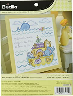 Bucilla Counted Cross Stitch Birth Record Kit, 10 by 13-Inch, 45940 Noah's Ark