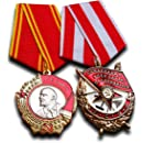 Goldbrothers13 Order of The Red Banner First Soviet Military Decoration Russian Medal USSR Repro