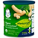 Gerber Organic Lil Crunchies White Cheddar Broccoli Canister, 1.59oz