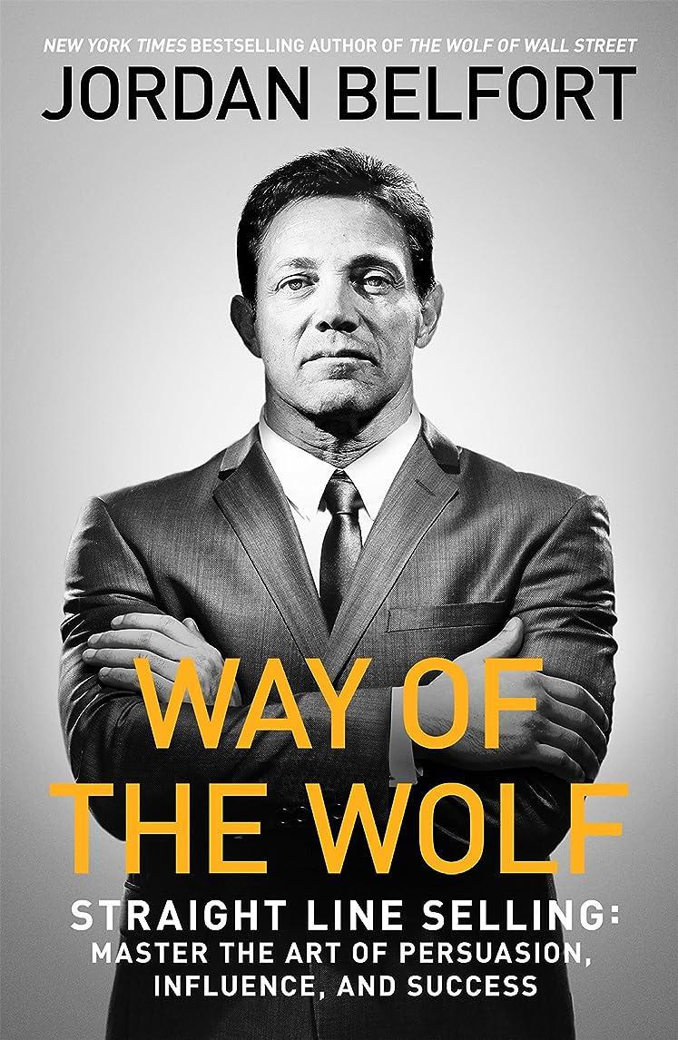 どっちでも分泌するラショナルWay of the Wolf: Straight line selling: Master the art of persuasion, influence, and success (English Edition)