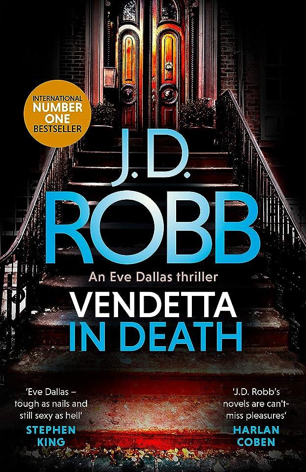 酸化するテラス信仰Vendetta in Death (English Edition)
