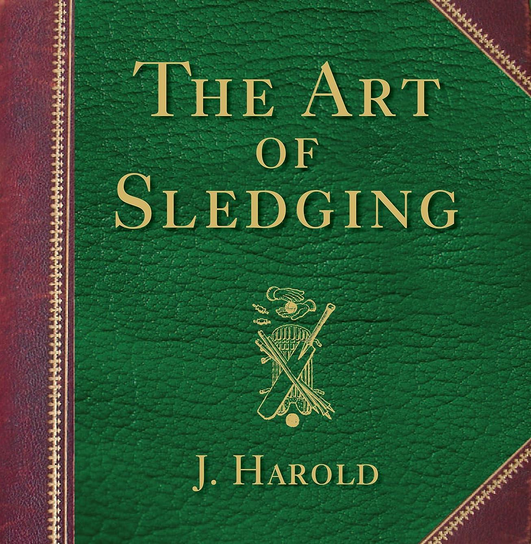 ブラケットエンドテーブル最初The Art of Sledging