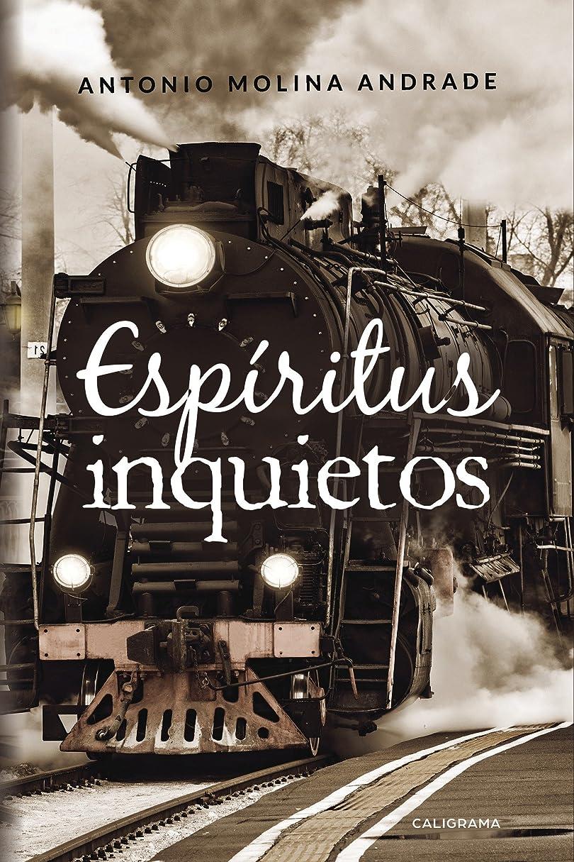 パブ芸術的宇宙のEspíritus inquietos