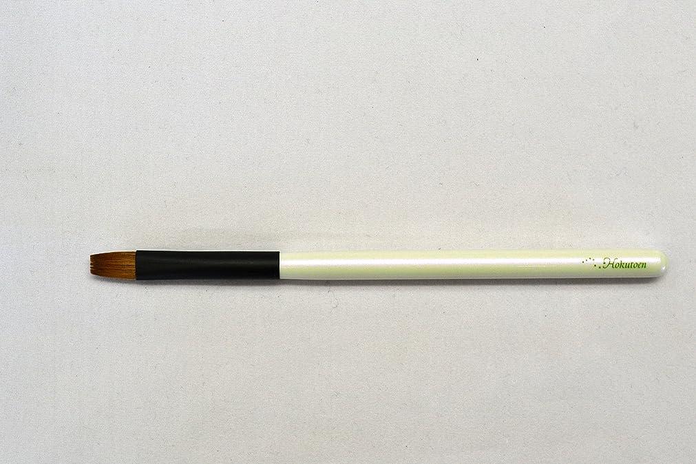 伝統的かる入手します熊野筆 北斗園 Kシリーズ リップブラシ(白黒)