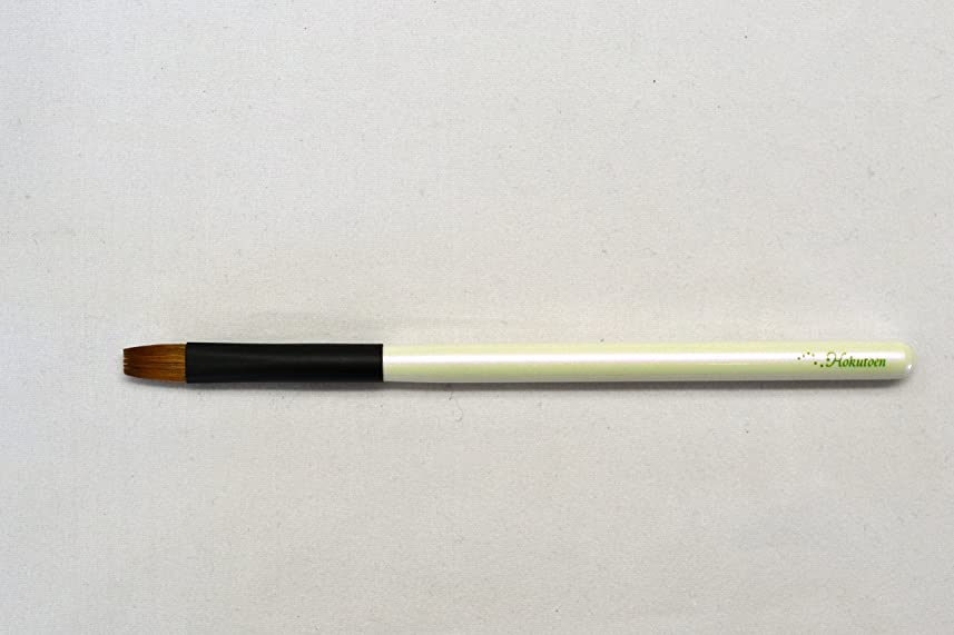 熊野筆 北斗園 Kシリーズ リップブラシ(白黒)