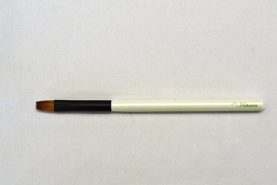 インストラクターすきかご熊野筆 北斗園 Kシリーズ リップブラシ(白黒)