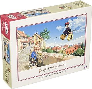 Kiki's Delivery Service 500pc puzzle