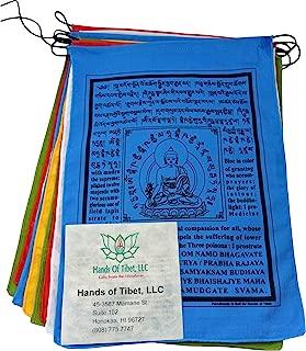 Handmade Large Cotton Medicine Buddha Prayer flags in Tibetan with English Translation