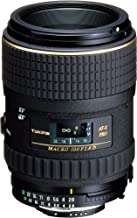 Tokina at-X PRO M 100mm F2.8 D Macro Lens - Nikon AF Mount photo