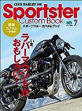 Sportster Custom Book(スポーツスターカスタムブック) Vol.7[雑誌]