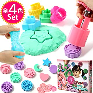 Kitwell 粘土 幼児 室内 お砂場 砂場 砂遊び 型 セット 砂粘土 おもちゃ サンド
