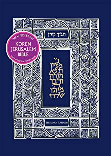 Koren Jerusalem Tanakh With Thumb Tabs (Hebrew Edition) (Hebrew and English Edition)