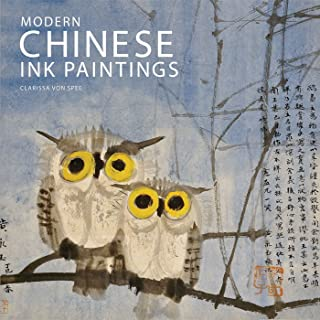Modern Chinese Ink Paintings