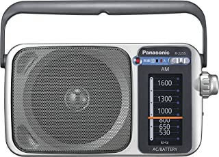 パナソニック AMラジオ シルバー R-2255-S