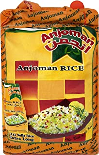 Anjoman Premium Sella Extra Long Basmati Rice 10 Pound