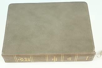 Best 1985 niv study bible Reviews