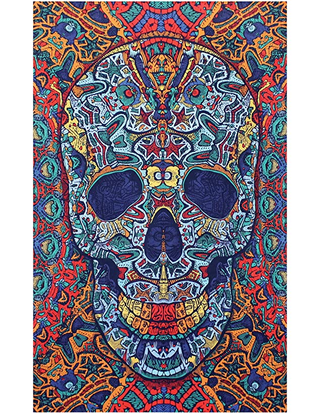 Sunshine Joy? 3D Skull Tapestry - 60X90 - Beach Sheet - Hanging Wall Art
