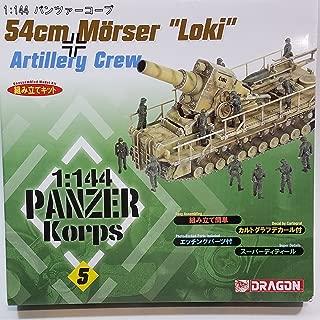 Dragon DML #5 Panzer Korps 54cm Morser LOKI Railway Gun Crew & Tank 1/144 Scale Model Kit