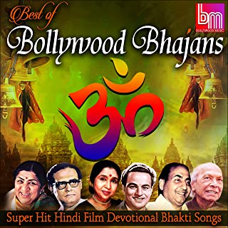 hindi devotional songs