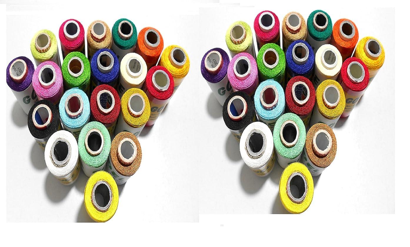 Goelx Silk Thread 40 Main color Set for jewellery-tassel making- embroidery-crafts, shiny soft thread spools