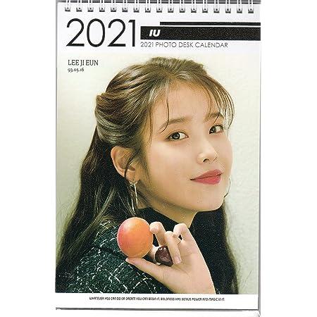 Iu 2022 Calendar.Amazon Co Jp Iu Ap03 Goods 2021 2022 2 Years Desktop Calendar Double Sided Printing Korea Hobby