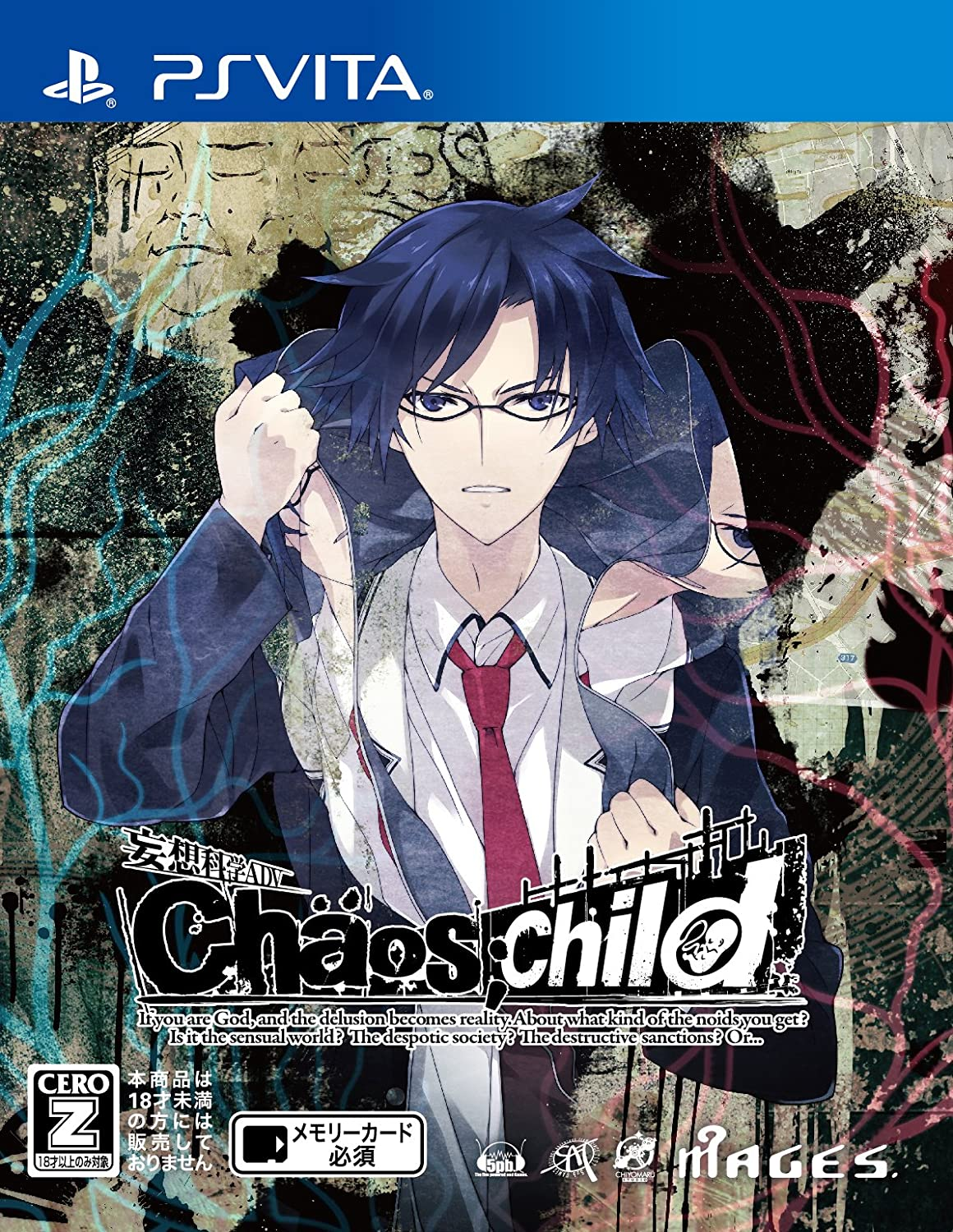Selling rankings Chaos;child Now on sale