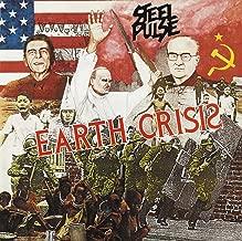 steel pulse greatest hits