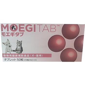 共立製薬 モエギ タブ 50粒(10粒X5シート)