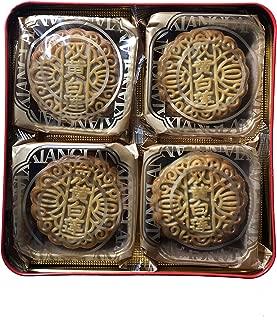 Hua Xiang Yuan Mooncake (WHITE LOTUS SEED PASTE 2YOLKS)