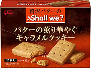 江崎グリコ シャルウィ? バターの薫り華やぐキャラメルクッキー 11枚×5個 クッキー(ビスケット)